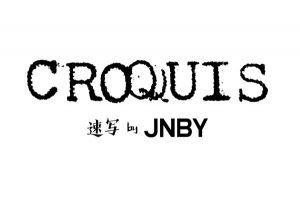 Croquis - Premium Herrenbekleidung aus Asien